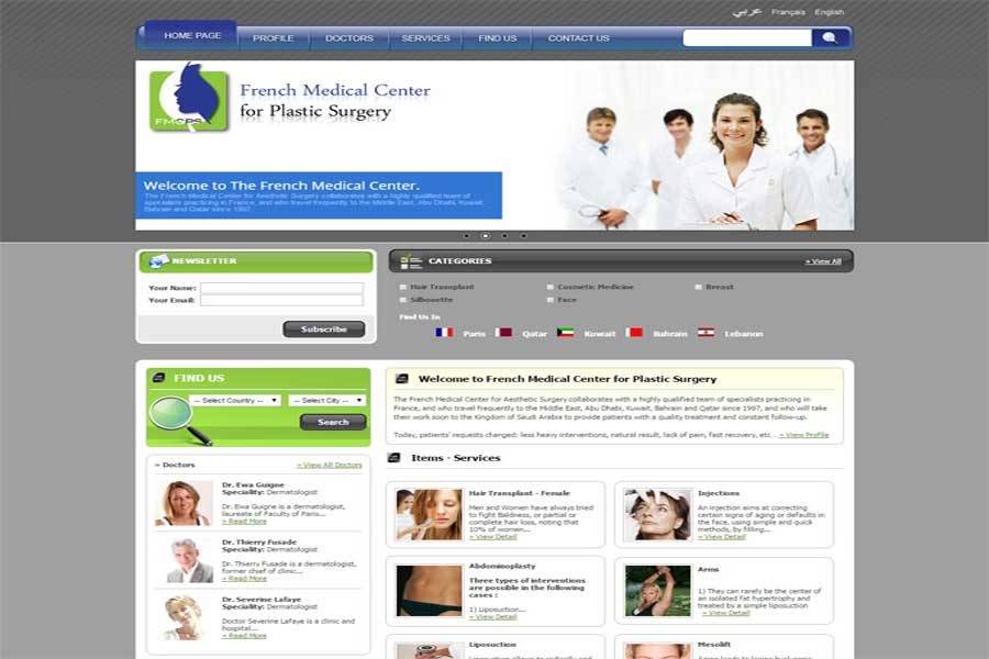 Medical Beauty Website Mobile App Development Company Lebanon Mobile Apps Android Ios Website Development Company Lebanon Web Design Company In Lebanon Software Development In Lebanon Best Web And Mobile Agency In Lebanon Mobile App