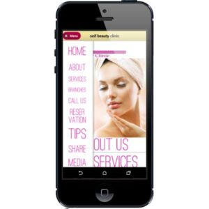 seif beauty clinic mobile app